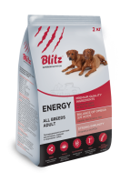 птимален по содержанию белков и жиров