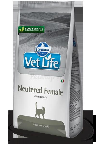 Полнорационный сухой корм для стерилизованных кошек.