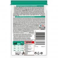 Влажный корм Purina Pro Plan Veterinary diets EN для кошек при расстройствах пищеварения, с курицей 85 гр_1